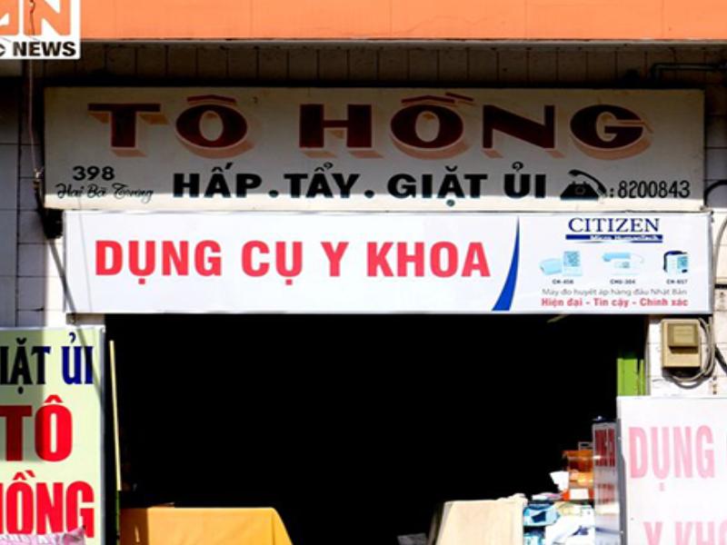 Sao Hà Nội là công ty chuyên quảng cáo chuyên thiết kế, thi công